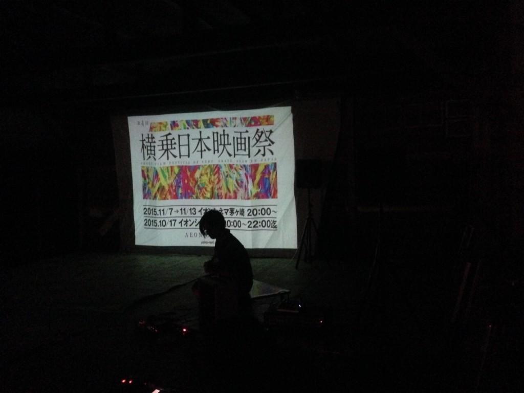 写真 2015-10-06 18 39 12